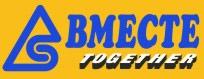 Логотип Вместе
